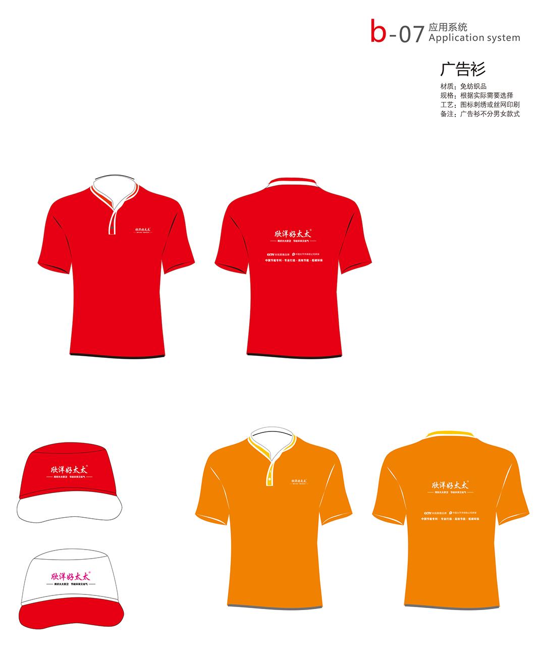 服装 设计 矢量 矢量图 素材 运动衣 1070_1298